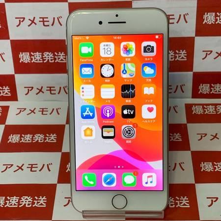 iPhone8 64GB Softbank版SIMフリー バッテリー87% 極美品-正面