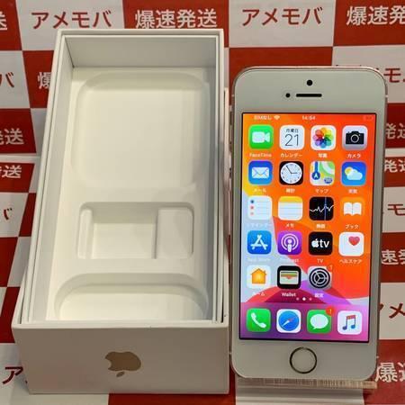 iPhone SE 64GB Y!mobile版SIMフリー ローズゴールド-正面