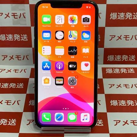 iPhoneX 64GB AU版SIMフリー スペースグレイ-正面
