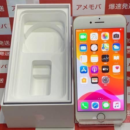 大特価 iPhone8 64GB Softbank版SIMフリー バッテリー86%-正面