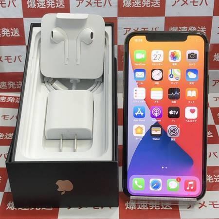 iPhone11 Pro 64GB Softbank版SIMフリー 交換未使用品 ゴールド-正面
