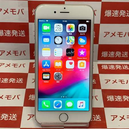 iPhone6 16GB Softbank◯ バッテリー92% シルバー-正面