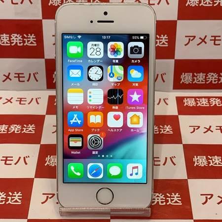 iPhone5s 16GB Softbank◯ バッテリー100% シルバー-正面