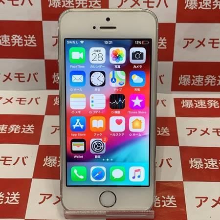 iPhone5s 16GB Softbank◯ シルバー-正面