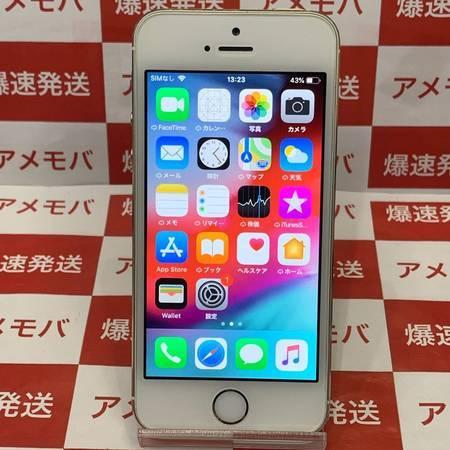 iPhone5s 16GB AU ◯ バッテリー89% ゴールド-正面