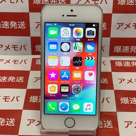 iPhone5s 16GB docomo◯ バッテリー96% ゴールド-正面
