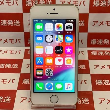 iPhone5s 16GB Softbank◯ バッテリー92% ゴールド-正面