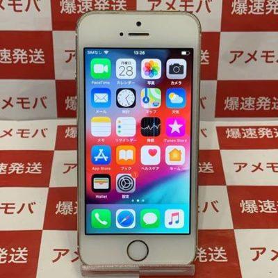 iPhone5s 16GB Softbank◯ バッテリー89% ゴールド