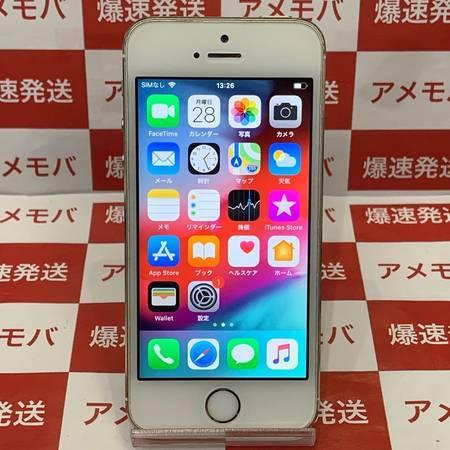 iPhone5s 16GB Softbank◯ バッテリー89% ゴールド-正面