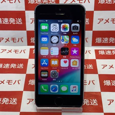 iPhone5s 16GB docomo◯ バッテリー91% スペースグレイ-正面