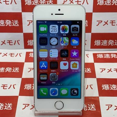 iPhone5s 16GB docomo◯ バッテリー95% シルバー-正面