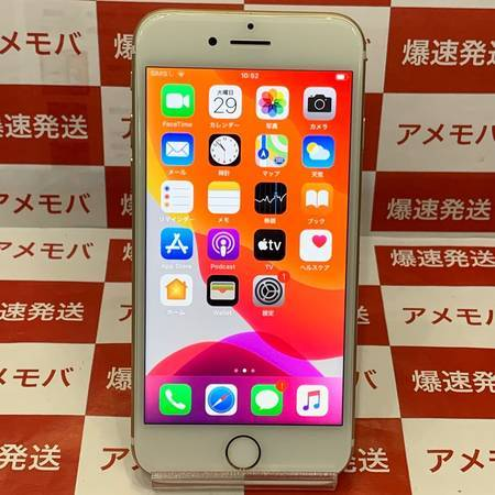 iPhone7 256GB docomo版SIMフリー バッテリー88% ゴールド-正面