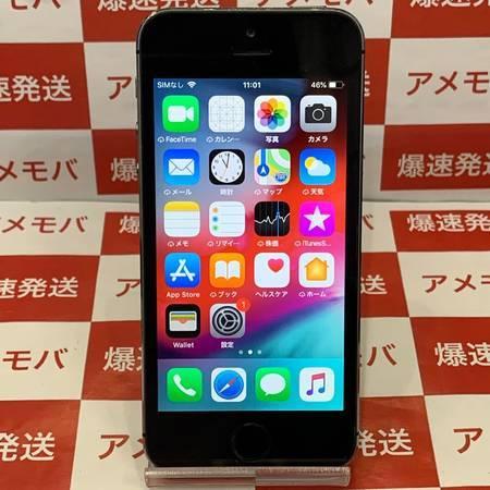 iPhone5s 16GB AU○ バッテリー86% スペースグレイ-正面