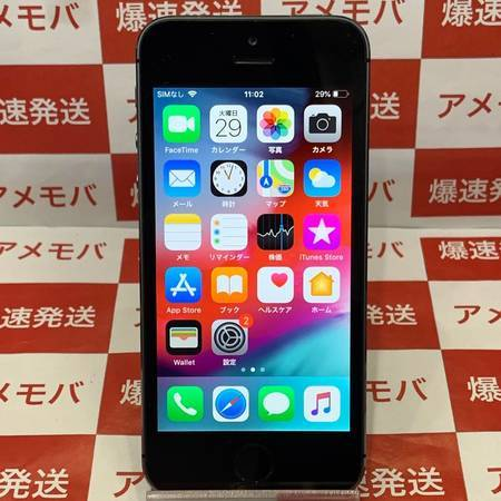 iPhone5s 16GB AU○ バッテリー98% スペースグレイ-正面