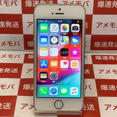 iPhone5s 16GB AU○ バッテリー96% ゴールド-正面