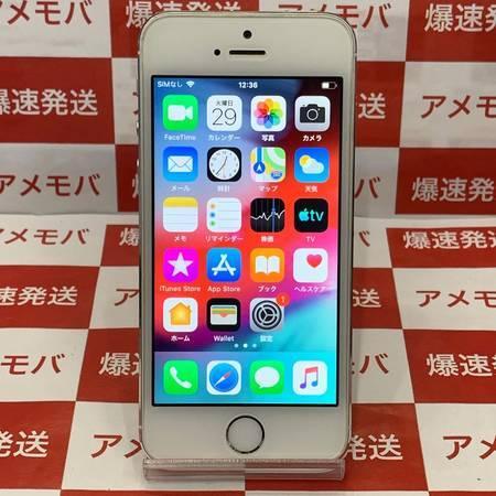 iPhone5s 16GB AU○ シルバー-正面