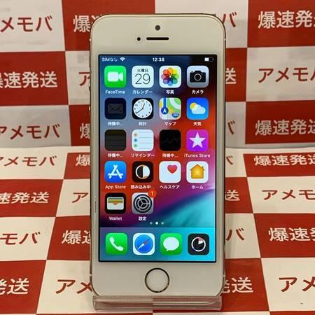 iPhone5s 16GB AU○ バッテリー88% ゴールド-正面