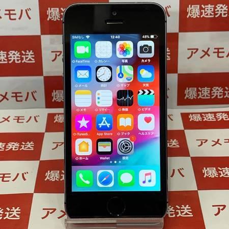 iPhone5s 16GB Softbank○ バッテリー88% スペースグレイ-正面