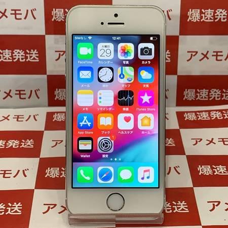 iPhone5s 16GB Softbank○ バッテリー89% シルバー-正面