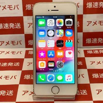 iPhone5s 16GB Softbank○ バッテリー86% ゴールド