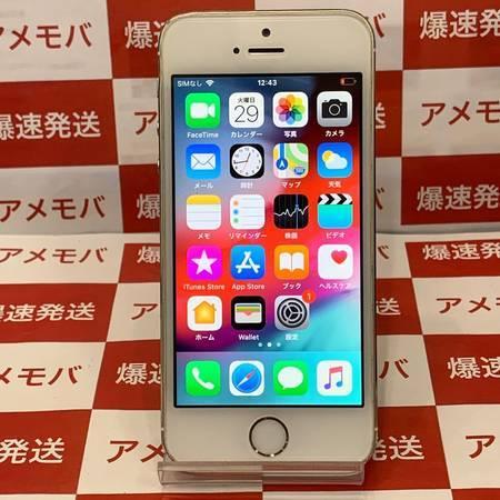 iPhone5s 16GB Softbank○ バッテリー86% ゴールド-正面