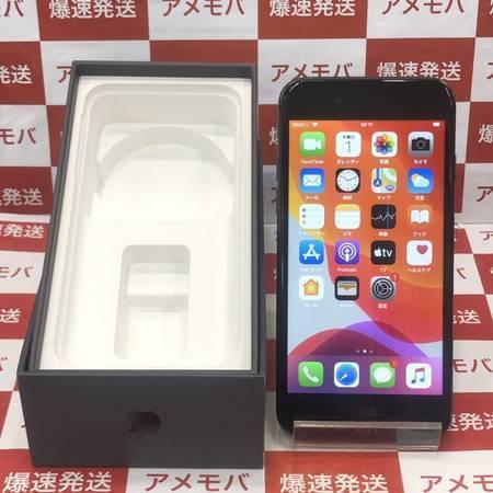 iPhone8 64GB スペースグレイU版SIMフリー バッテリー88%-正面