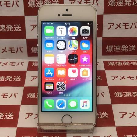 iPhone5s 16GB docomo○ シルバー バッテリー96%-正面