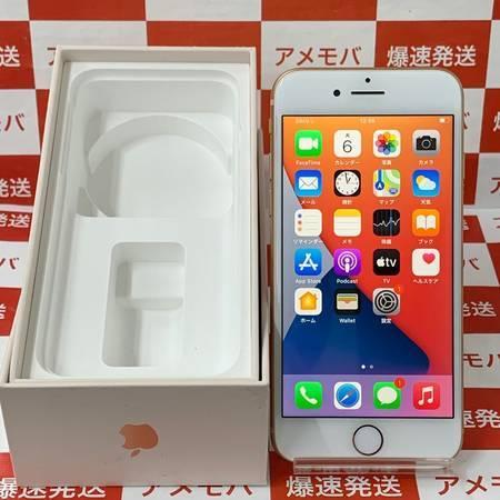 iPhone8 64GB AU版SIMフリー ゴールド バッテリー89% 極美品-正面