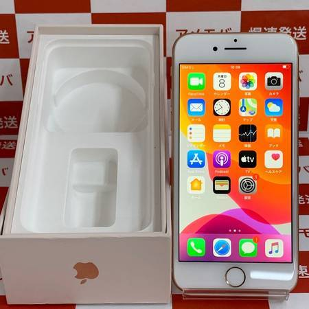 iPhone8 64GB Softbank版SIMフリー ゴールド-正面