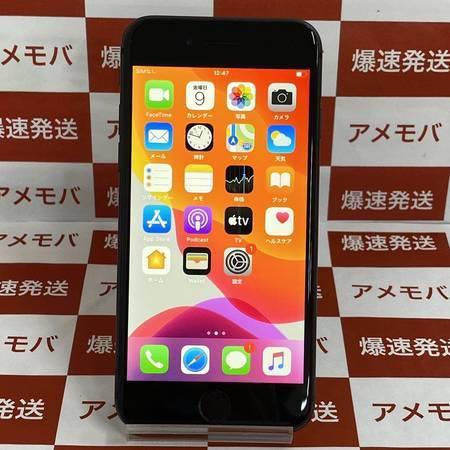 iPhone8 64GB Docomo版SIMフリー 極美品-正面