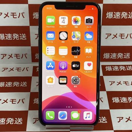 iPhoneX 64GB AU版SIMフリー スペースグレイ美品-正面