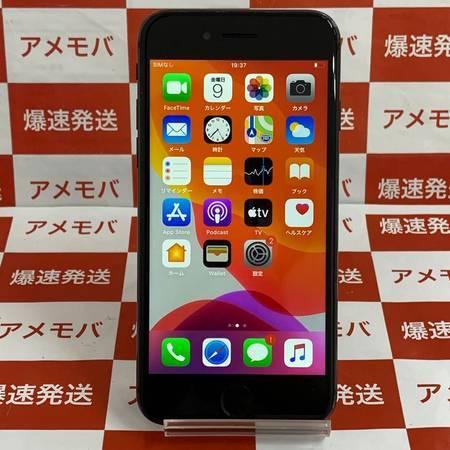 iPhone8 64GB AU版SIMフリー スペースグレイッテリー87%-正面