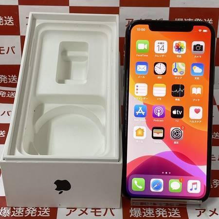 限定特価 iPhoneX 64GB Softbank版SIMフリー バッテリー86%-正面
