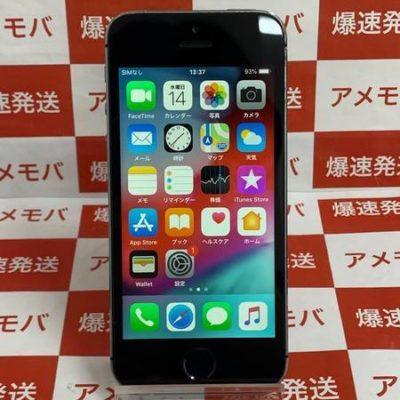 iPhone5s 16GB docomo○ スペースグレイッテリー89%