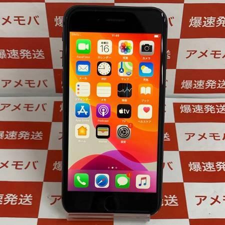 iPhone8 64GB Softbank版SIMフリー スペースグレイッテリー82%-正面
