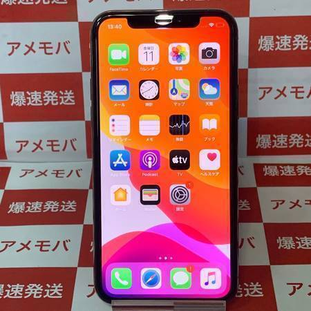 iPhone11 Pro 256GB AU版SIMフリー ほぼ未使用 充電3回-正面