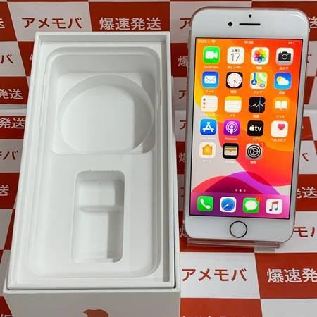 iPhone7 32GB Softbank版SIMフリー ローズゴールド-正面