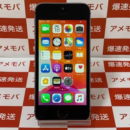 iPhone SE 16GB AU版SIMフリー 美品 スペースグレイッテリー97%-正面