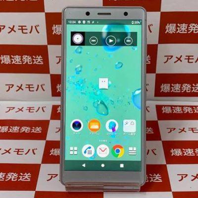 Xperia XZ2 Compact SO-05K 64GB SIMフリー シルバー