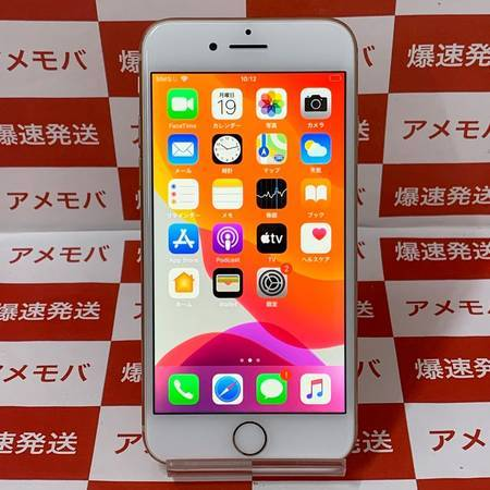 iPhone8 64GB Softbank版SIMフリー ゴールド-正面