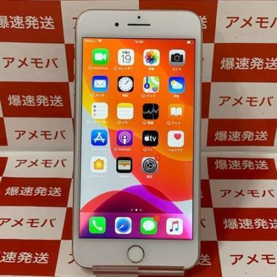 大特価iPhone8 Plus 64GB Softbank版SIMフリー シルバー