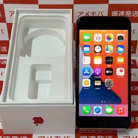 iPhone8 64GB Softbank版SIMフリー バッテリー86%-正面
