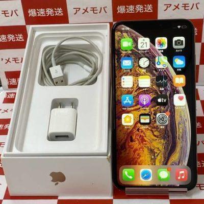 iPhoneXS Max 64GB docomo版SIMフリー NT6T2J/A A2102