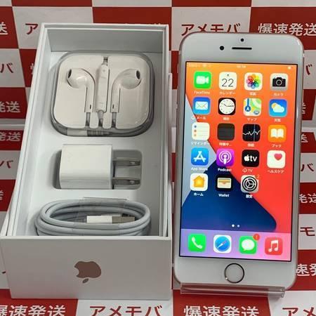 iPhone6s 128GB Y!mobile版SIMフリー 極美品 バッテリー84%-正面