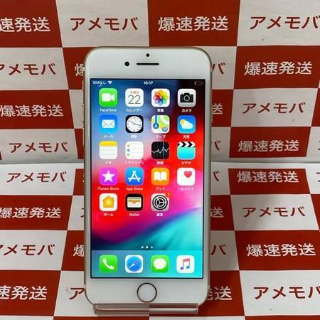 iPhone7 128GB AU版SIMフリー ゴールド-正面