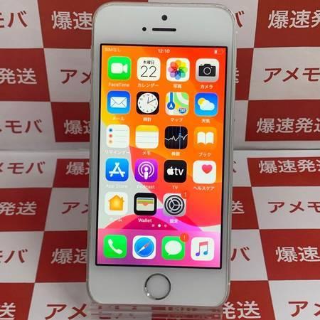 iPhone SE 128GB Y!mobile版SIMフリー シルバー バッテリー90%-正面