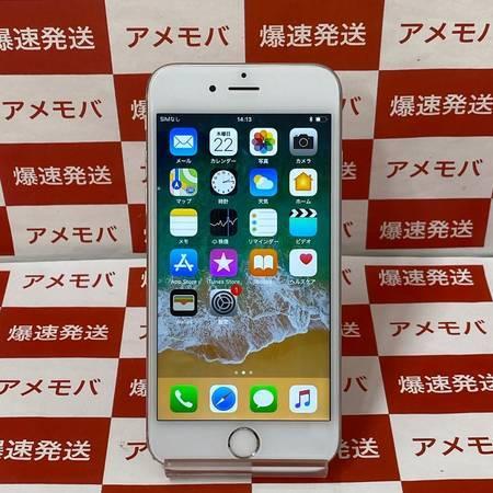 iPhone6 64GB AU○ バッテリー87% シルバー-正面