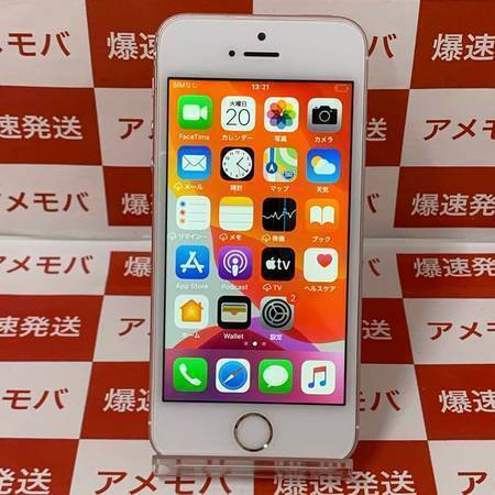 大特価 iPhone SE 64GB SIMフリー バッテリー85%-正面