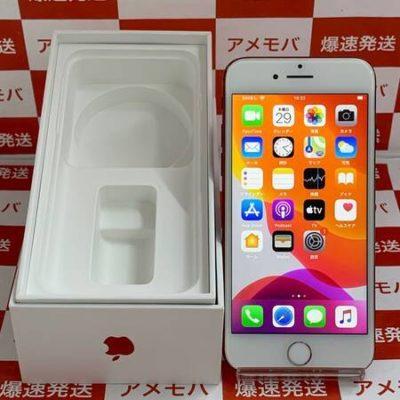 大特価iPhone7 256GB Softbank版SIMフリー バッテリー86% レッド