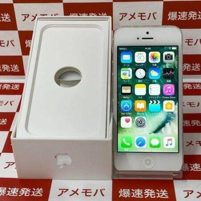 iPhone5 32GB  AU○ バッテリー87% シルバー